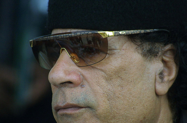 gaddafi thesis Rebels used the eastern city as a base to launch attacks on gaddafi  of the  deposed leader who wrote his phd thesis at the london school of.