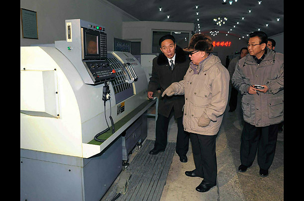 Taegwan Glass Factory