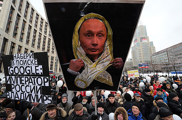 russia protest
