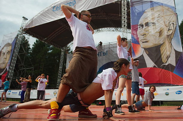 Summer camps organized by the pro-Kremlin youth movement Nashi have been held in Central Russia since 2005.