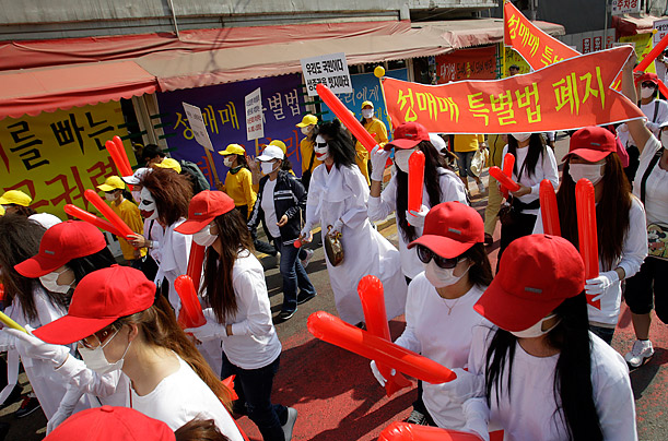 South Korea, Prostitute Protest