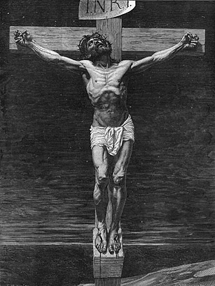 trial and crucifixion of christ history essay 16082018 the trial of christ,  chapter v five courts and six  yet historians know that the course of law has been at times altered and history.