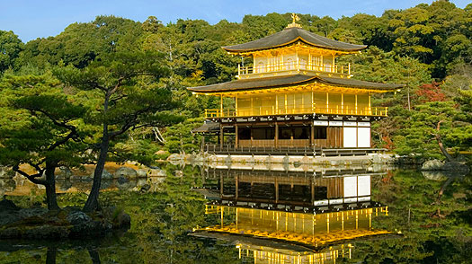 Image result for the golden pavilion japan