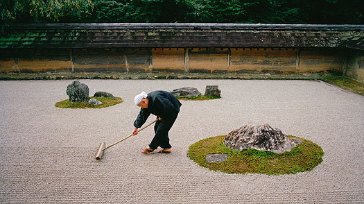 Kyoto: 10 Things to Do — 3. Ryoan-ji - TIME