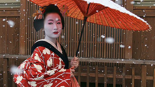 Kyoto: 10 Things to Do — 5. Gion - TIME