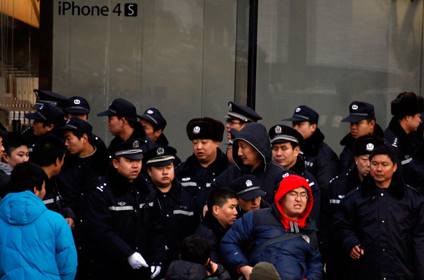 Beijing Apple Store Debacle