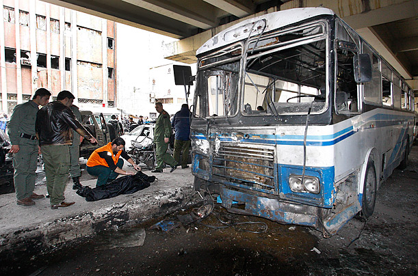 Bomb Blast In Damascus