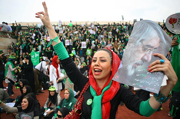 iran revolution essays