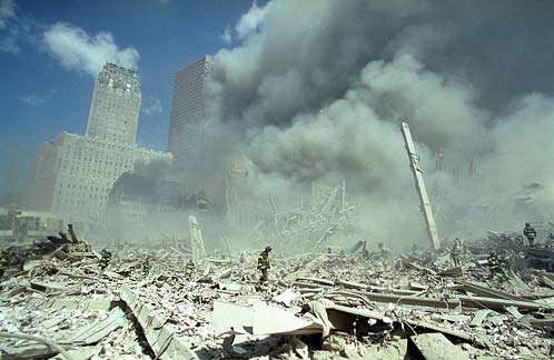 This photo was taken was take around noon on 9/11/01, showing the height of