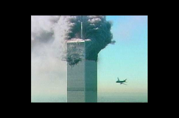 essay about the attak on world trade center Essay attack trade the the about world center on books dissertation writing retreats 2016 compare and contrast essay on two types of music jobs mentors in violence.