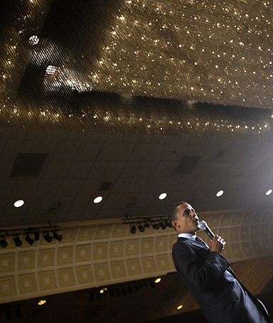 Democratic presidential candidate, Sen. Barack Obama, D-Ill., speaks at a fundraiser in New York, Wednesday, July 9, 2008.