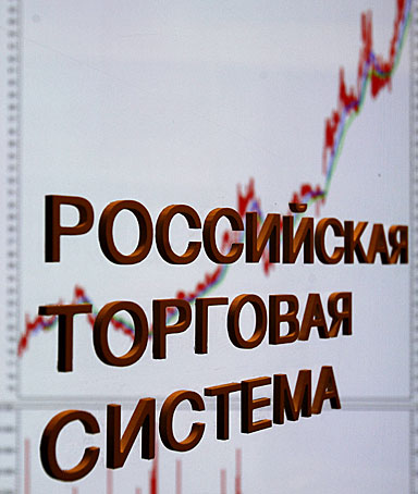 Russian trading system stock exchange (rts)