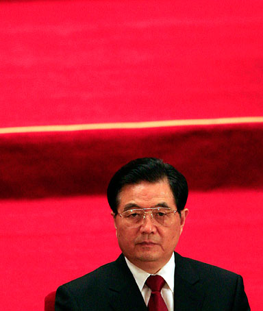 Hu Jintao, China's president, attends an event commemorating the 30th anniversary of China's opening up and reform on Thursday, Dec. 18, 2008.