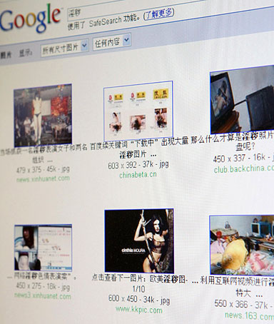 China has launched a crackdown against major websites that officials accused of threatening morals by spreading pornography and vulgarity, including the dominant search engines Google and Baidu