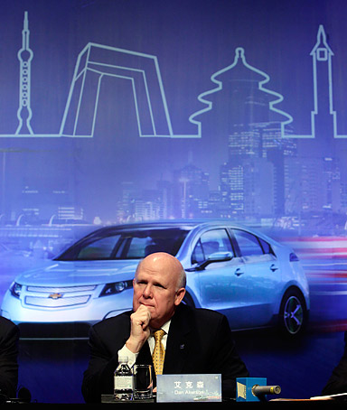 """China is clearly a crown jewel in the GM universe."""