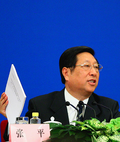Zhang Ping, chairman of China's National Development and Reform Commission, speaks during a news conference during the annual National People's Congress at the Great Hall of the People on March 6, 2011 in Beijing, China