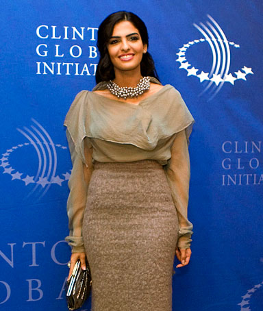 Princess Amira Al-Taweel of Saudi Arabia arrives at the Clinton Global Initiative Reception at the Museum of Modern Art in New York September 21, 2011