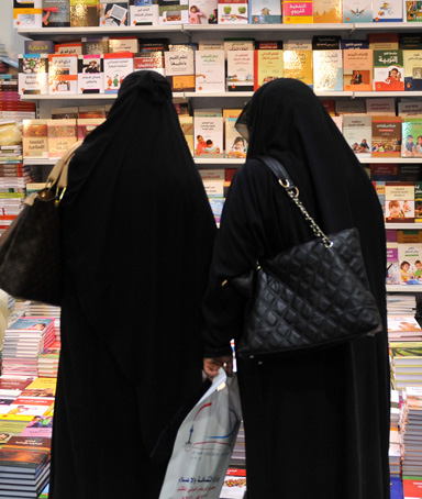 Saudi women peruse through publications during the annual International Book Exhibition in the Saudi capital Riyadh on March 8, 2012