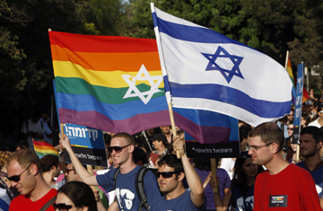 Gay Rights In Israel 101