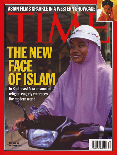 Time Magazine Cover The New Face Of Islam Sep 23 1996