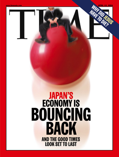 Time Magazine Cover Japan S Economy Is Bouncing Back