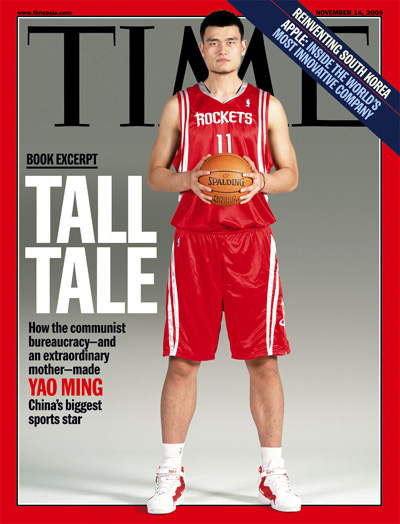 premium selection 3a79c 0e41d TIME Magazine Cover: Tall Tale - Nov. 14, 2005 - Yao Ming ...
