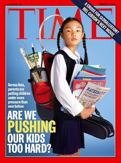 TIME Magazine Cover: Are We Pushing Our Kids Too Hard ...