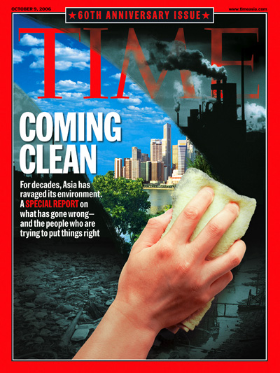 time magazine cover coming clean oct 9 2006 asia