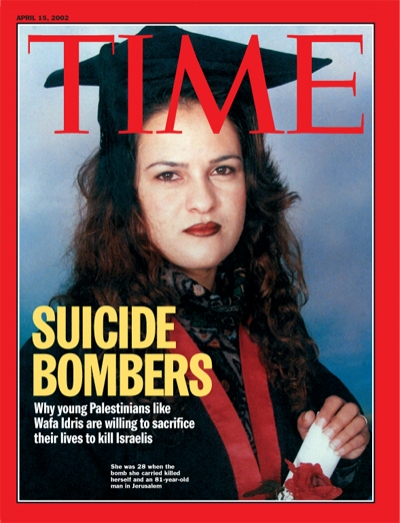 Time Magazine Cover Suicide Bombers Apr 15 2002