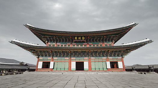 Seoul 10 Things To Do 1 Gyeongbok Palace