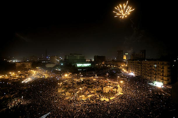 Essay about egyptian revolution