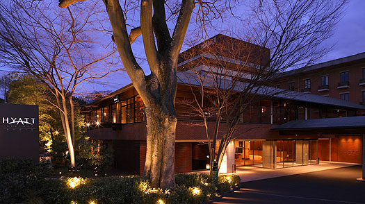 Image result for Hyatt Regency Kyoto